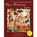 Transcontinental Music Nigun Anthology - Volume 1 (A Collection of Soulful Jewish Melodies) Transcontinental Music Folios Series-thumbnail