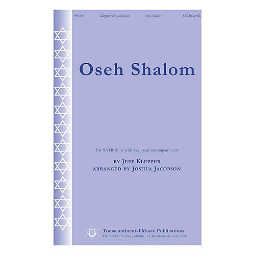 Transcontinental Music Oseh Shalom SATB arranged by Joshua Jacobson-thumbnail