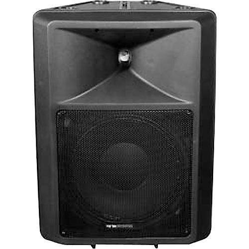 Nady PCS-10 Powered Speaker