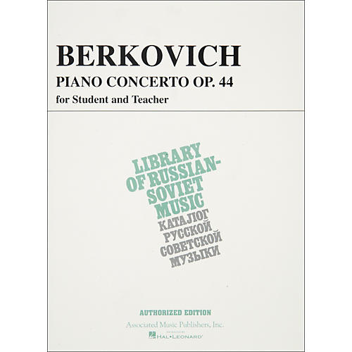 Hal Leonard Piano Concerto Op 44 for Student And Teacher Piano 4 Hands By Berkovich