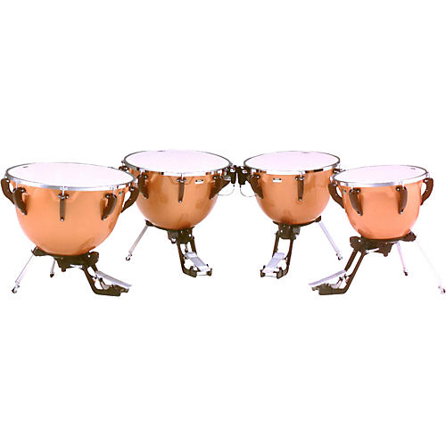 Yamaha Portable Concert Series Timpani Set of 2 with Soft Cases