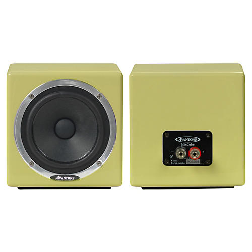 Avantone Pro Passive MixCube (Pair) Buttercream