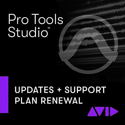 Avid Pro Tools Annual Upgrade Plan Renewal