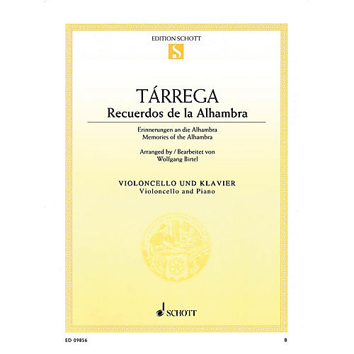 Schott Recuerdos de la Alhambra (Memories of the Alhambra) String Series Softcover Composed by Francisco Tárrega-thumbnail