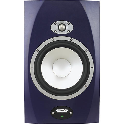 Leja Re Audio Song 8d Download: Tannoy Reveal 8d Active Studio Reference Monitor