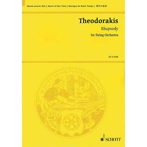 Schott Rhapsody Schott Series Composed by Mikis Theodorakis-thumbnail