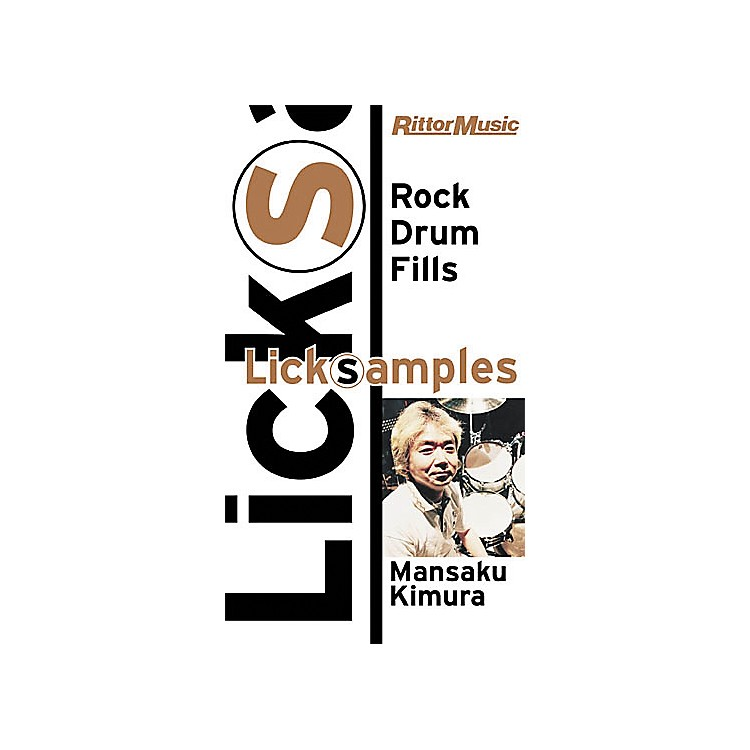 Hal Leonard Rock Drum Fills Video
