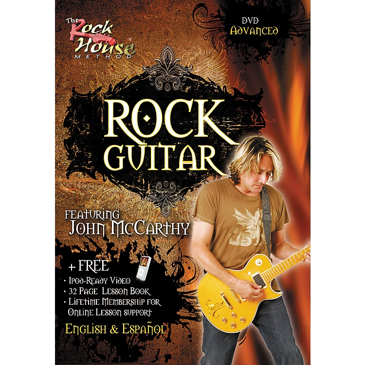 Rock House Rock Guitar Advanced (DVD)