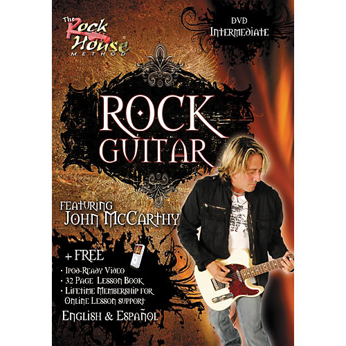 Rock House Rock Guitar Intermediate (DVD)