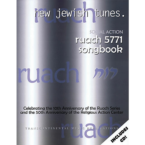 Transcontinental Music Ruach 5771: New Jewish Tunes - Social Action Transcontinental Music Folios Series Softcover with CD-thumbnail