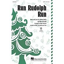 Hal Leonard Run Rudolph Run ShowTrax CD by Chuck Berry Arranged by Roger Emerson