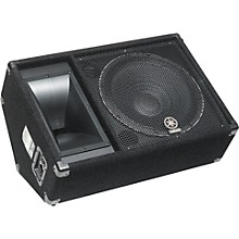 Open BoxYamaha SM15V Club Series V Monitor