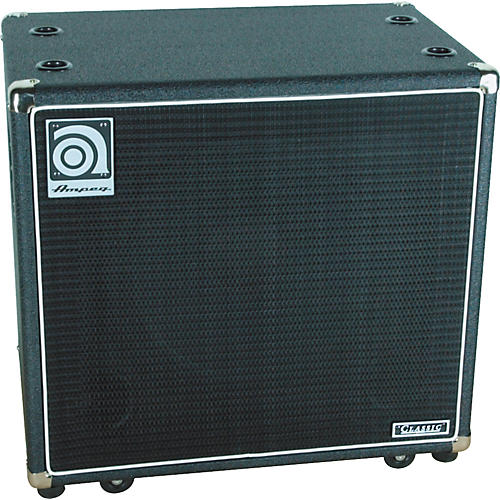 bass cabinet speakers 2