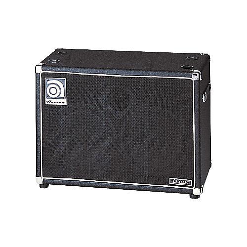 Ampeg SVT-210HE Classic Series Bass Cabinet