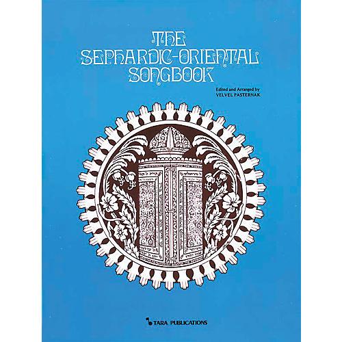 Tara Publications Sephardic Oriental (Songbook)