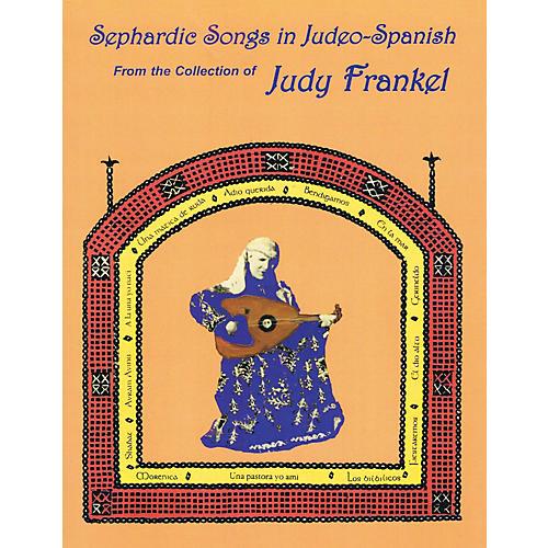 Tara Publications Sephardic Songs in Judeo-Spanish Tara Books Series Softcover with CD-thumbnail