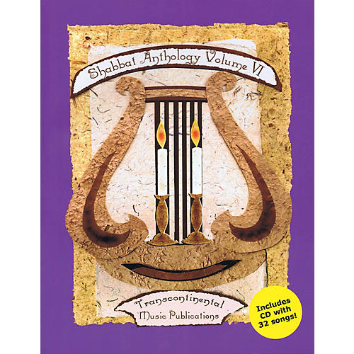 Transcontinental Music Shabbat Anthology Vol. VI Transcontinental Music Folios Series Softcover with CD