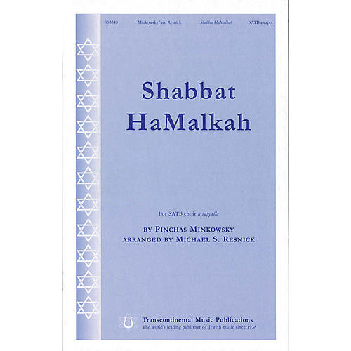 Transcontinental Music Shabbat HaMalkah SATB a cappella arranged by Michael Resnick-thumbnail