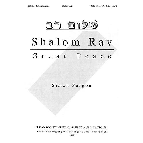 Transcontinental Music Shalom Rav (Prayer for Peace) SATB composed by Simon Sargon-thumbnail
