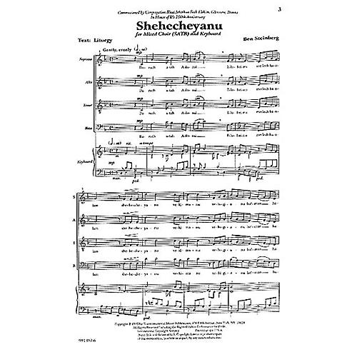 Transcontinental Music Shehecheyanu SATB composed by Ben Steinberg-thumbnail