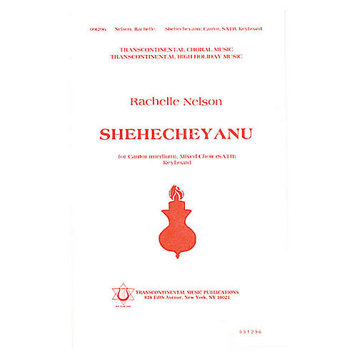 Transcontinental Music Shehecheyanu SATB composed by Rachelle Nelson-thumbnail