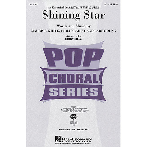 Hal Leonard Shining Star ShowTrax CD by Earth, Wind & Fire Arranged by Kirby Shaw