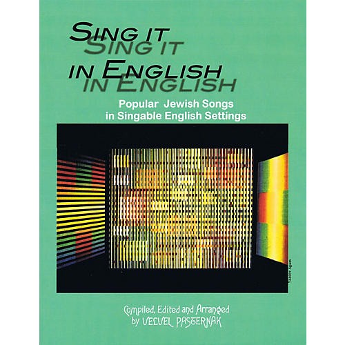 Tara Publications Sing It in English (54 Popular Jewish Songs in Singable English Settings) Tara Books Series Softcover-thumbnail
