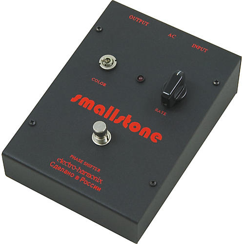 Electro-Harmonix Small Stone Phase Shifter Pedal-thumbnail