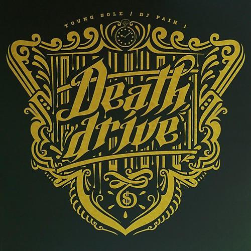 Alliance Sole - Death Drive