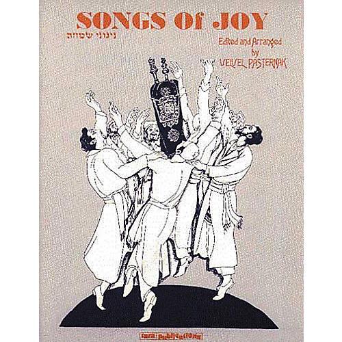 Tara Publications Songs Of Joy Book