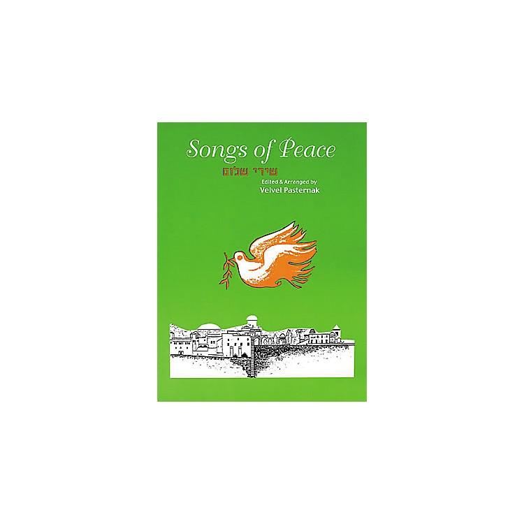 Tara PublicationsSongs of Peace Book
