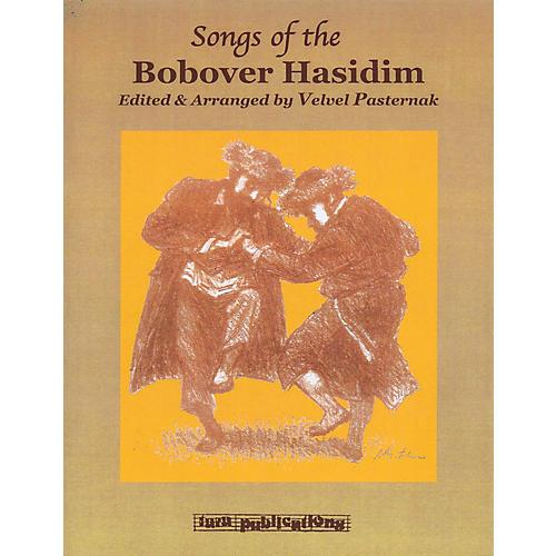 Tara Publications Songs of the Bobover Hasidim (Melody/Lyrics/Chords) Tara Books Series Softcover with CD-thumbnail