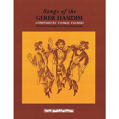 Tara Publications Songs of the Gerer Hasidim Tara Books Series Softcover-thumbnail