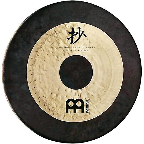 Meinl Sonic Energy Chau Tam Tam with Beater-thumbnail