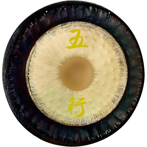 Meinl Sonic Energy Wu Xing Gong-thumbnail
