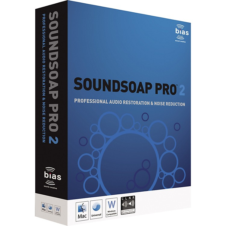 Bias SoundSoap Pro 2 Education Edition (Lab 5-pack)