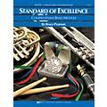 KJOS Standard Of Excellence Book 2 Enhanced Piano/Guitar Accomp-thumbnail