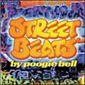 Q Up Arts Streetbeats Acid AIFF WAV Disc 2  Thumbnail