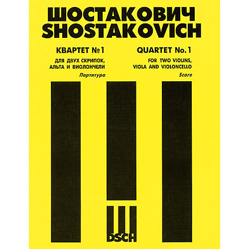 DSCH String Quartet No. 1, Op. 49 (Score) DSCH Series Composed by Dmitri Shostakovich-thumbnail