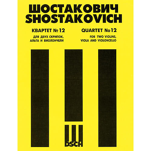 DSCH String Quartet No. 12, Op. 133 (Parts) DSCH Series Composed by Dmitri Shostakovich-thumbnail