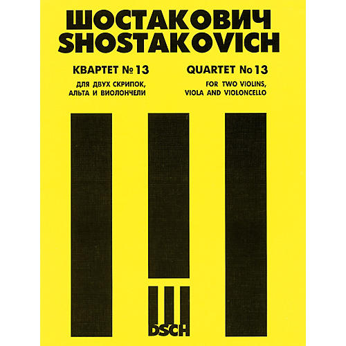 DSCH String Quartet No. 13, Op. 138 (Score) DSCH Series Composed by Dmitri Shostakovich-thumbnail