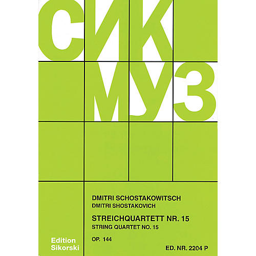 Sikorski String Quartet No. 15, Op. 144 (Score) String Series Softcover Composed by Dmitri Shostakovich-thumbnail