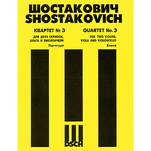 DSCH String Quartet No. 3, Op. 73 (Score) DSCH Series Composed by Dmitri Shostakovich-thumbnail