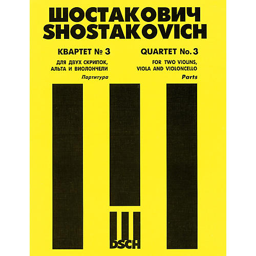DSCH String Quartet No. 3, Op. 73 (Set of Parts) DSCH Series Composed by Dmitri Shostakovich-thumbnail