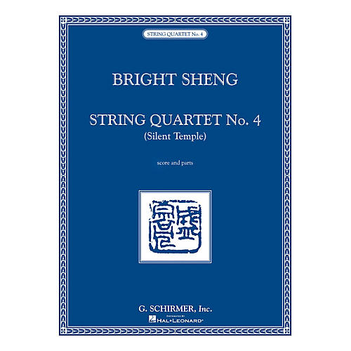 G. Schirmer String Quartet No. 4 - Silent Temple (Score and Parts) String Ensemble Series Softcover by Bright Sheng-thumbnail