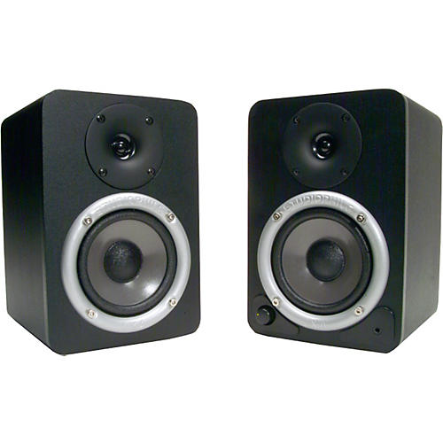 M-Audio Studiophile DX4 Powered Monitors Pair