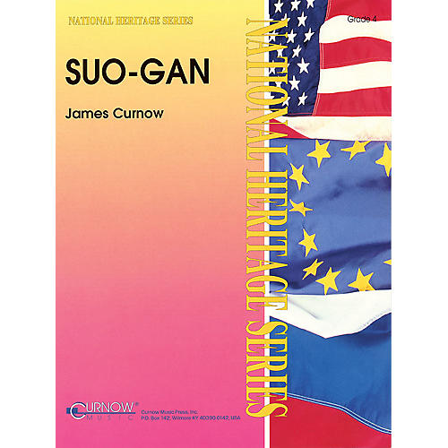 Curnow Music Suo-Gan (Grade 4 - Score Only) Concert Band Level 4 Arranged by James Curnow