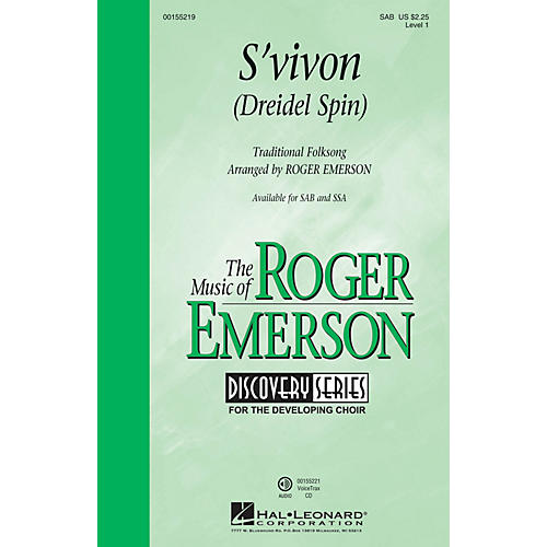 Hal Leonard S'vivon (Dreidel Spin) (Discovery Level 1) SAB arranged by Roger Emerson