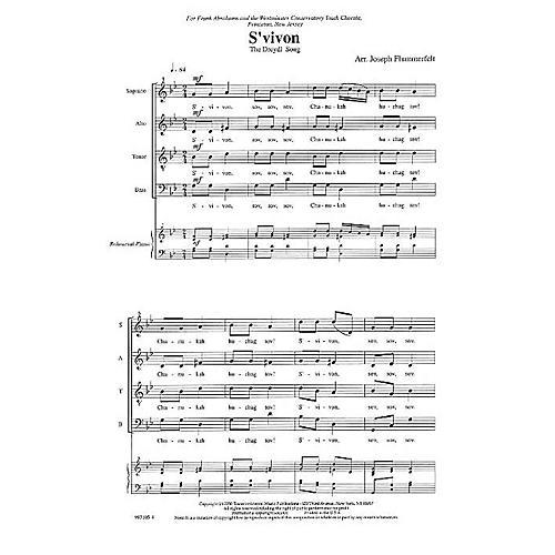 Transcontinental Music S'vivon (Dreidel Spin) (Westminster Conservatory Youth Chorale) SATB arranged by Joseph Flummerfelt-thumbnail