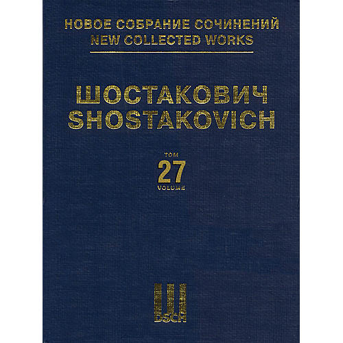 DSCH Symphony No. 12 The Year 1917, Op. 112 for Piano Duet DSCH Hardcover by Shostakovich-thumbnail